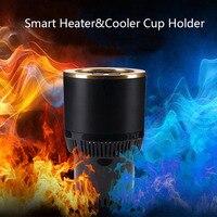 12V Auto Tasse Kühler Wärmer Universal Auto Fahrzeug Trinken Flasche Tasse Halter Elektrische Tasse Halter Smart Auto Halter-in Fahrzeug-Heizbecher aus Kraftfahrzeuge und Motorräder bei