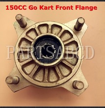 150CC 250CC ATV Go Kart Golden Front Wheel Flange Hub For Hammerhead Shineray GT150 150CC Buggy Parts
