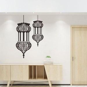 Image 5 - Conjunto de 2 unidades de papel tapiz con farol de Ramadán musulmán, pegatinas de pared con elementos de Festival, decoración del hogar de 60x30cm * 2 HANDANWEIRAN