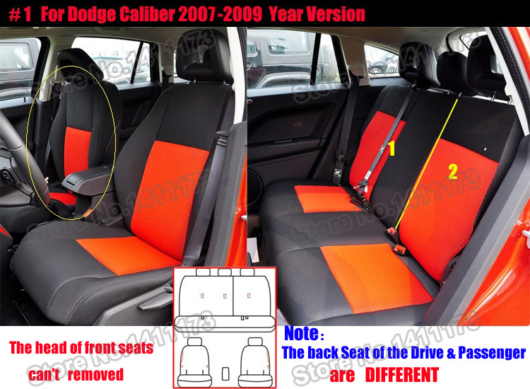 345 car seat cover set (3)