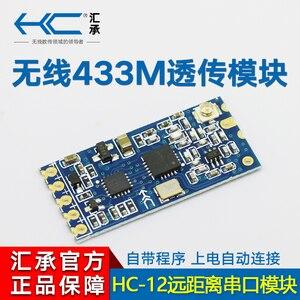 Image 3 - 5PCS 433Mhz HC 12 SI4463 SI4438 무선 직렬 포트 모듈 1000m 블루투스 신규 및 기존 교체