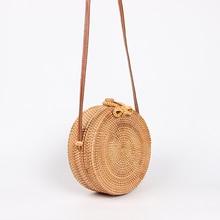 Handmade Bali Round Straw Bag