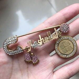 Image 3 - Turkse boze oog Koran vier Qul suras Mashallah rvs broche moslim islam baby pin