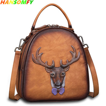 2018 New retro Women Backpacks first layer leather deer head female shoulder Messenger Brown Bags Small bucket Backpack