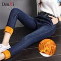2017 Winter Warm Jeans Women With High Waist Black Jeans For Girls Stretching Skinny jeans elastic waist Large plus size