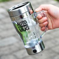 Creative Automatic Blender Coffee Mug Automatic Mixing Cup Milkshake Cup Grain Powder Cup 350ml Food Grade