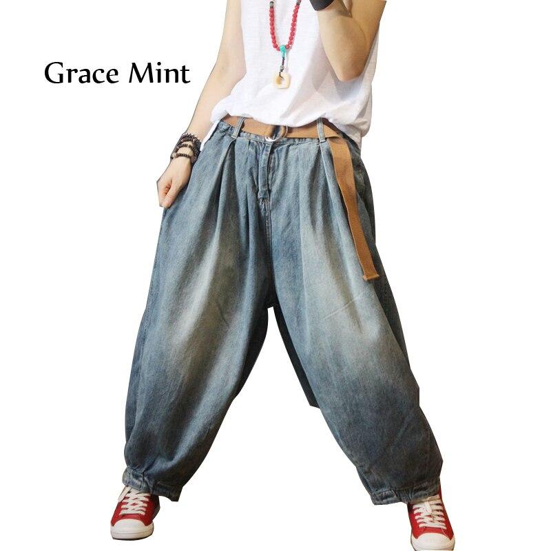 0fa74571e97 Female Jeans Vintage Elastic Waist Loose Denim Pants Plus Size Bloomers  Jeans