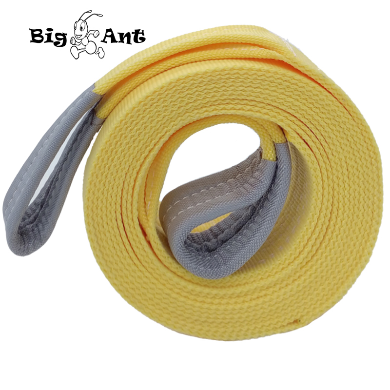 Big Ant Nylon Recovery Tow Strap Rope 11023-17636 LB Capacity Emergency Heavy Duty Towing Ropes(2.95
