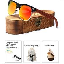2019 New Arrival Wood Sunglasses,Ablibi Handmade Semi Rimless Polarized Wooden Sunglasses Women Drop Shipping
