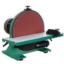 1000W12 inch heavy duty sanding machine H0300 polishing