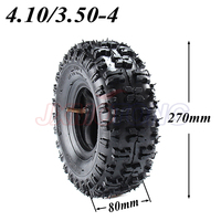 4.10/3.50 4 410/350 4 ATV Quad Go Kart 47cc 49cc 4.10 4 Tire inner tube Fit All Models 3.50 4 4