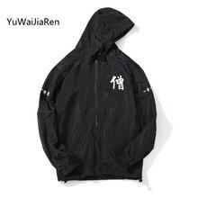 Yuwaijiaren Для мужчин куртка сезон: весна–лето тонкий Для мужчин; ветровки капюшон Повседневное пальто жакет монах с принтом букв