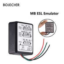 ESL Emulator สำหรับ Mercedes IMMO ยางลบ MB ESL Emulator สำหรับ W202/W208/W210/W203/W211 อัตโนมัติ key Programmer เครื่องมือ