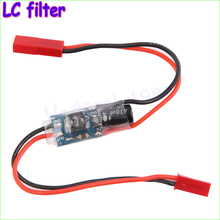 3.3V-25V DC-DC LC Filter Power Supply Filter For FPV Multicopter RC Quadcopter Wholesale