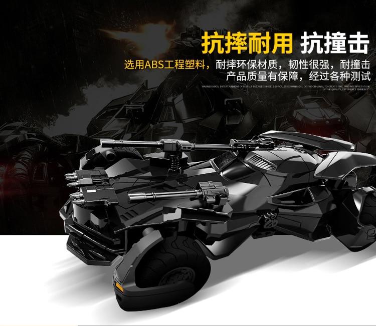 Batman Superman Justice League electric Batman RC car childrens toy model (15)