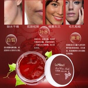 Image 3 - LAMILEE Red Wine Essence Sleeping Mask No Wash Moisturizing Night Cream Anti Aging Anti Wrinkle Nutrition Facial Cream 105g