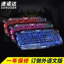 Красный/Фиолетовый/Голубой Подсветкой LED Pro M200 USB Проводной Игровой Клавиатуры Питание Полный N-Key для LOL компьютерная Периферия