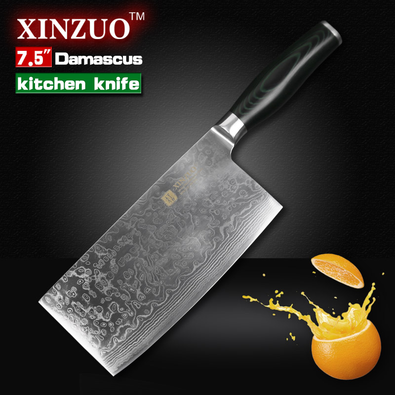 XINZUO 7 5 inch kitchen font b knife b font 73 layer Japanese VG10 Damascus vg10