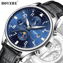 Watches Men Automatic Mechanical Sport Watch Mens Stainless Steel Fashion Luxury Brand Military Waterproof Business Watch BOYZHE boyzhe man s automatic mechanical watch fashion brand business watch military sport waterproof clock luminous wristwatch for man