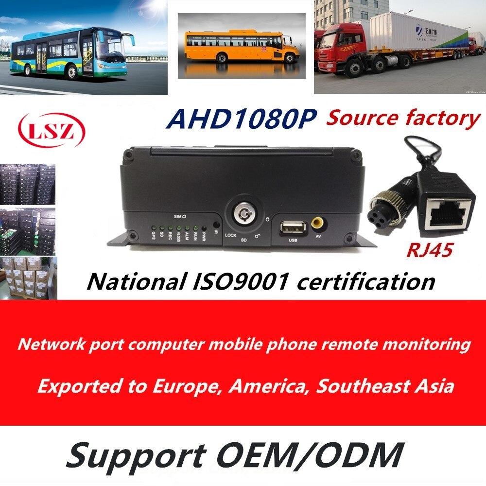 AHD HD voiture MDVR 8 canaux DVR carte SD système de surveillance hôte 1080 P avec port réseau téléphone mobile surveillance à distance