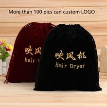 BANGE Hotel Hair Dryer Flannel Drawstring Bag Embroidery Letter Organizer Bags Can Custom Logo Bolsos Bolsas Bolsa Pocket
