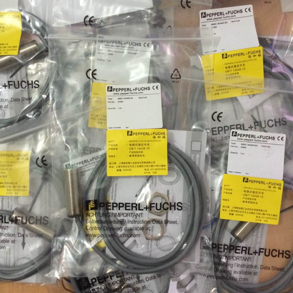Good quality one year guarantee inductive  NBB8-18GM50-E0 proximity switch good year ultra grip 8 купить украина
