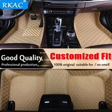 Автомобильный коврик для автомобиля Mercedes Benz W108 W109 W111 W112 W116 W126 W140 W220 W221 AMG 280 320 350 430 500 600 S55 стайлинга автомобилей ковры