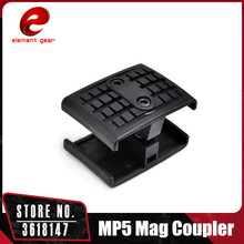 element airsoft Mag Coupler for Airsoft MP5 Series Electric SMG Rifle Magazine BK DE
