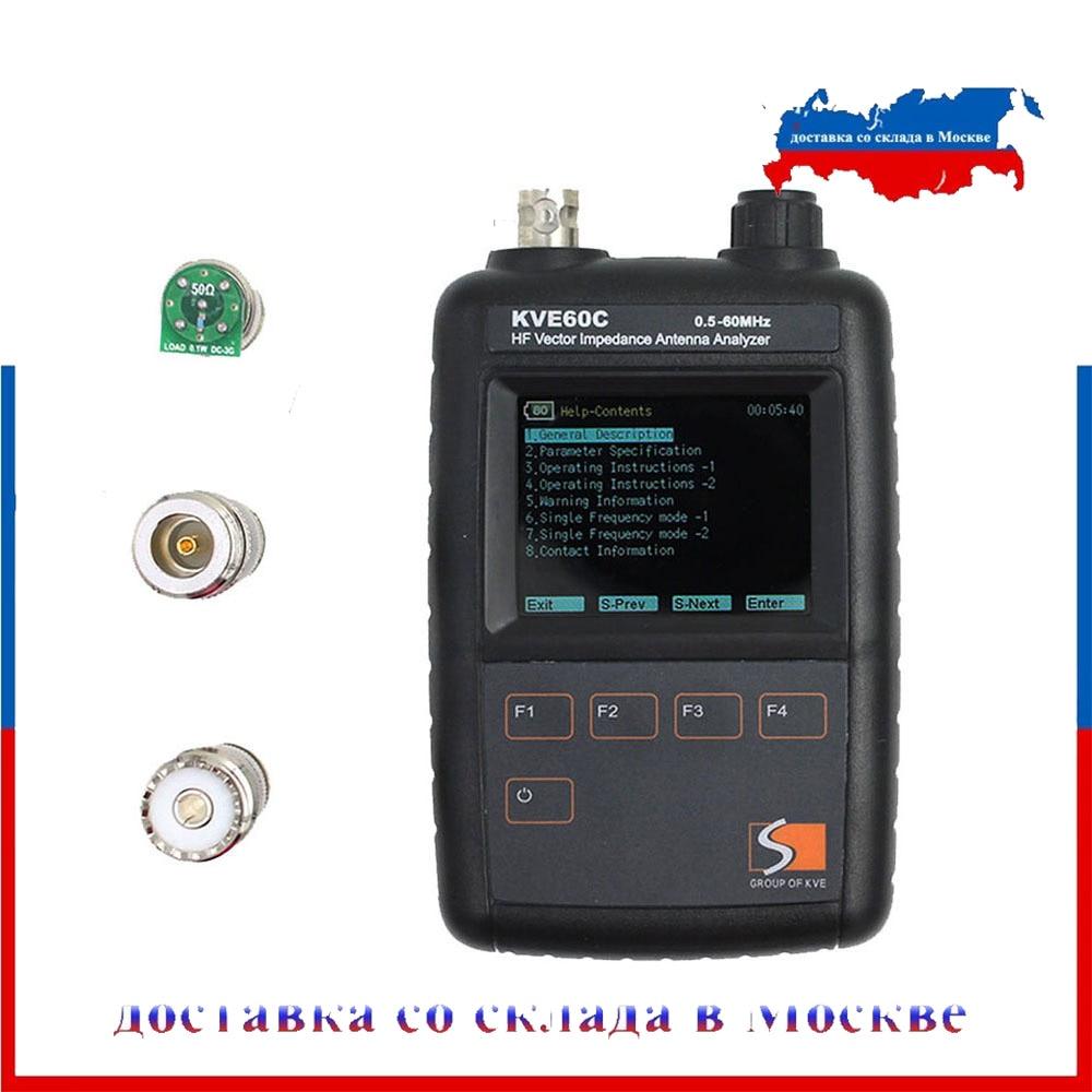 Ny HF Vector Impedance Antenna Analyzer KVE60c för walkie talkie - Kommunikationsutrustning - Foto 1