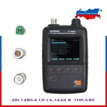 MFJ walkie-talkie/Ham Vector il