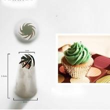 VOGVIGO 1 шт. DIY спиральная глазурь трубопровод ake крем Цветочная насадка для украшения торта наконечники наборы глазурь Трубопроводы Насадки для торта кондитерский инструмент