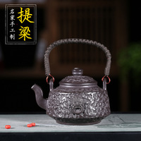 Yixing Dark red Enameled Pottery Teapot Pure Manual Imitate Iron Handle Kettle Raw Ore Black Star Sand Teapot