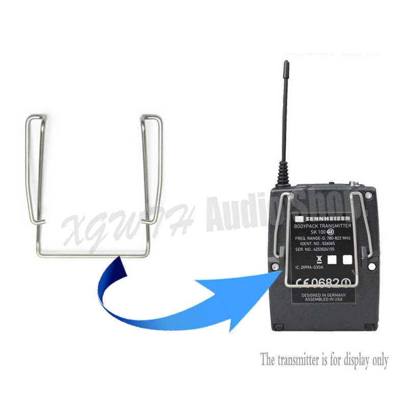 5 x Металлический Зажим на ремень для Sennheiser поясной EW100 EW300 EW500 G1 G2 G3 SK EK Замена Беспроводной система передатчика