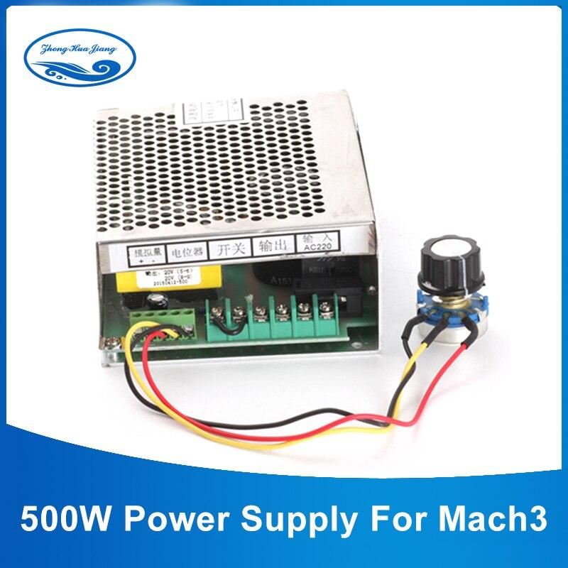 500 W 110 V/220 V alimentation réglable Mach3 avec contrôle de vitesse pour Machine de gravure de moteur de broche de CNC