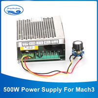 500W 110V/220V Adjustable Mach3 Power Supply With Speed Control For CNC Spindle Motor Engraver Machine