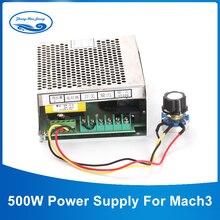Fonte de alimentação mach3 ajustável, fonte de alimentação com controle de velocidade para máquina do gravador do motor do eixo cnc 500w 110v/220v
