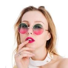 Retro Luxury Round Sunglasses Fashion Trend Ladies Glasses Mirror Ocean Film For Female Brand Celebrity Sun glasses