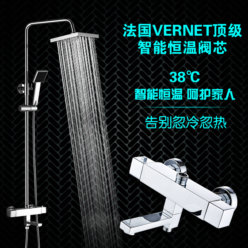 Bathroom set thermostatic shower shower nozzle shower set copper intelligent temperature control thermostatic faucet china sanitary ware chrome wall mount thermostatic water tap water saver thermostatic shower faucet