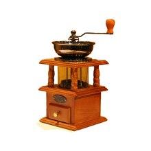 Горячая винтажная римская портативная ручная кофемолка в виде кофейных зерен, ретро чугунная мельница, двойной закрытый ящик с деревянным корпусом