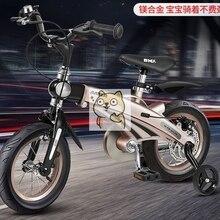 Портативный выдвижной детский велосипед 12 дюймов 14 дюймов 16 дюймов Детский велосипедный горный велосипед