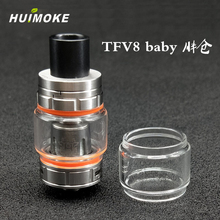 E-cigarette TFV8 Baby pyrex Pure Glass Tube /Vape Glass For TFV8 Baby Beast Atomizer including Straight or Fat Style