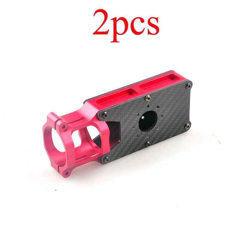 2PCS CNC Aluminum Alloy 35mm Motors Fixture Mount Holder D35 Motor Seat Base Bracket for Plant Protection UAV Drone Spare Parts