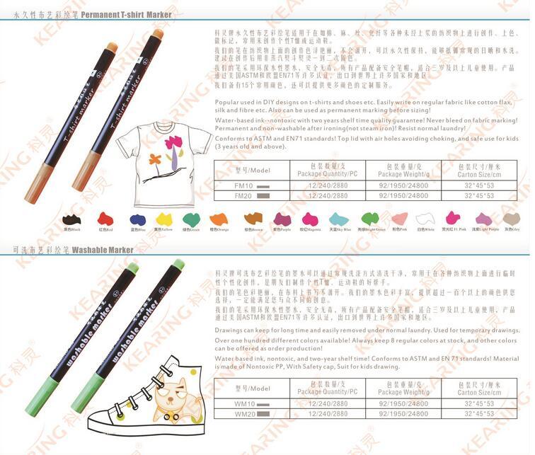 aquarela caneta textil marcador permanente caneta de tecido 03