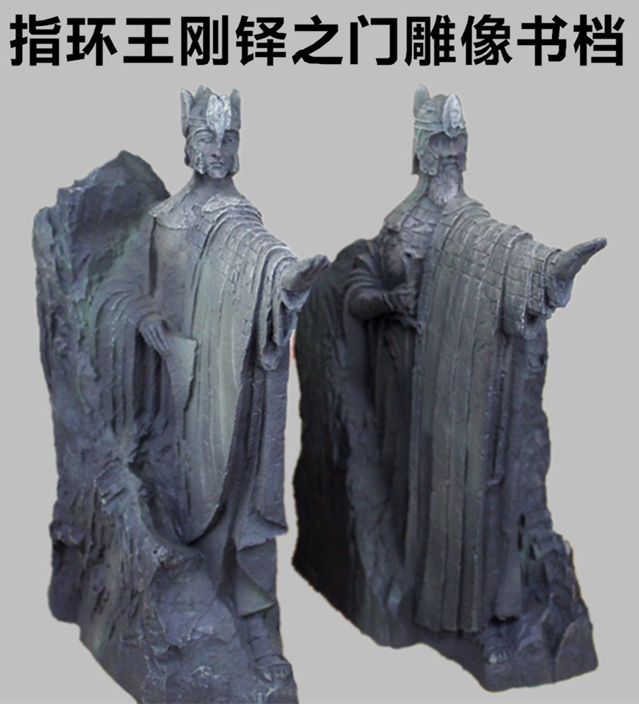 The lord of rings the hobbit gondor the gates of argonath gates statue sculpture decoration - Argonath bookends ...