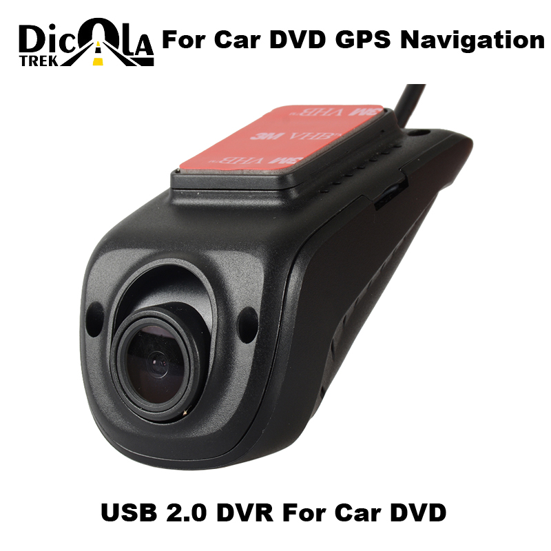 Mini Size HD USB Car DVR Camera For Car DVD Monitor Recorder For Our Android System Car DVD-in DVR/Dash Camera from Automobiles & Motorcycles