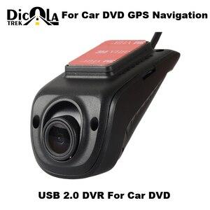 Mini Size HD USB Car DVR Camer
