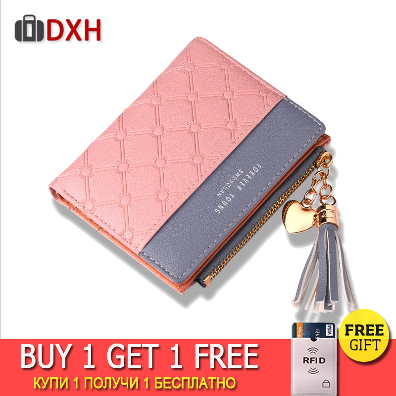 2019 Fashion Short Womens Wallet New Purses Contrast Embossed Zipper Hasp Handbags Fringe Soft Leather Wallet Simple Coin Purse2019 Fashion Short Womens Wallet New Purses Contrast Embossed Zipper Hasp Handbags Fringe Soft Leather Wallet Simple Coin Purse