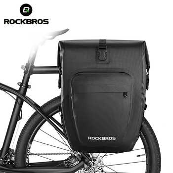 ROCKBROS 27L Bicycle Bags Waterproof Foldable Cycling MTB Bike Bags Reflective Panniers Long Travel Luggage Bag Bike Accessories - DISCOUNT ITEM  50% OFF All Category