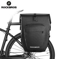 ROCKBROS 27L bisiklet çanta su geçirmez katlanabilir bisiklet MTB bisiklet çantaları yansıtıcı Panniers uzun seyahat bagaj çantası bisiklet aksesuarları