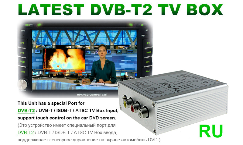 DVB-T2 TV Receiver Box For Car Android 4.4 / 4.2 Car DVD Player For Russia Singapore Malaysia And Other DVB-T2 Reigon 1080p mobile dvb t2 car digital tv receiver real 2 antenna speed up to 160 180km h dvb t2 car tv tuner mpeg4 sd hd
